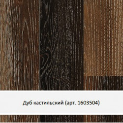Ламинат Kronostar Synchro-tec 2802 Дуб Шоко