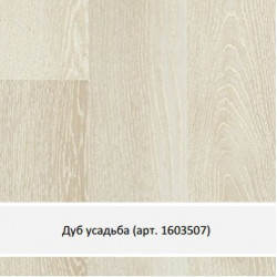 Ламинат Kronospan Super natural classik 5540 Дуб Валли