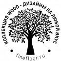 Виниловые полы Fine Floor Wood