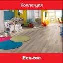 Ламинат Kronostar Eco-tec