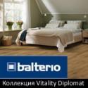 Ламинат Balterio Vitality Diplomat