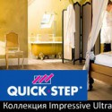 Ламинат Quick-Step Impressive Ultra